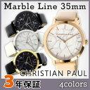 【3年保証】【海外正規】christianpaul クリスチャンポール 腕時計 35mm 大理石 マーブル レディース MRL-01 MRL-02 M…