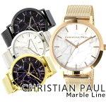 【3年保証】【海外正規】ChristianPaulクリスチャンポール腕時計43mm大理石メッシュユニセックスレディースメンズペアウォッチMRM-01MRM-02MRM-03MRM-04
