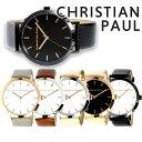 【3年保証】【海外正規】ChristianPaul クリスチャンポール 腕時計 43mm RAW ロウ ユニセックス レディース メンズ シ…