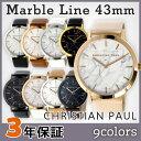 【3年保証】【海外正規品】【本物保証】christianpaul クリスチャンポール 腕時計 43mm 大理石 マーブル ユニセックス…