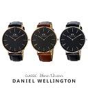 【3年保証】ダニエルウェリントン 腕時計 メンズ レディース クラシック 36MM 選べる12color DANIEL WELLINGTON CLASS…