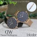【替えベルトプレゼント& 3年保証】ダニエルウェリントン 腕時計 レディース クラシック ペティット 32MM ブリストル …