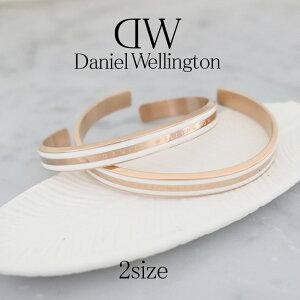 ダニエル ウェリントン バングル レディース クラシック スリム ブレスレット DW0040006 選べる2type Daniel Wellington CLASSIC SLIM BRACELET ブレスレット DW