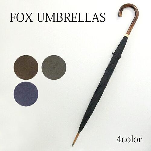 フォックスアンブレラズ メンズ 傘 長傘 GT18 ホーンインセート ハードウッドハンドル 選べる4color FOX...