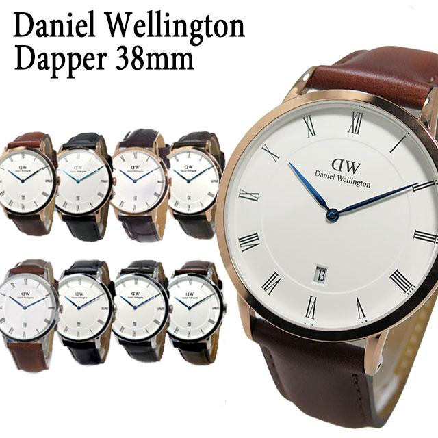 【3年保証】Daniel Wellington ダニエルウェリントン 新作 Dapper ダッパー 腕時計 メンズ レディース 38mm 革ベルト レザー ローズゴールド シルバー 1100DW 1101DW 1102DW 1103DW 1120DW 1121DW 1122DW 1123DW