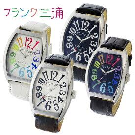 フランク三浦 インターネッツ限定モデル 腕時計 新六号機 メンズ レディース ネット限定 インターネッツ別注