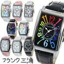 フランク三浦 インターネッツ限定モデル 腕時計 新初号機 新零号機 メンズ レディース インターネット ec限定 fm001it fm01it