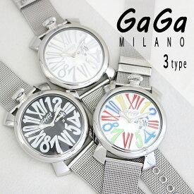 ガガミラノ GAGA MILANO 腕時計 スリム SLIM46mm シルバー レザー メッシュ ステンレス 5080.1 5084.1 5084.2 5084.4 5084.5 5084.6