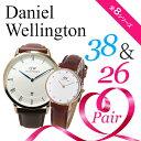 Daniel Wellington ダニエルウェリントン ペアウォッチ 腕時計 メンズ レディース 38mm 26mm ローズゴールド シルバー 1100DW ...