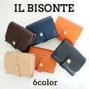 イルビゾンテ IL BISONTE カードケース 名刺入れ コインケース 小銭入れ マルチケース 選べる6color レディース メン…