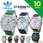 選べる10色アディダスadidasスタンスミスSTANSMITHクオーツメンズ腕時計
