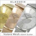 【3年保証】【海外正規】クラスフォーティーン KLASSE14 クラス14 ヴォラーレ Volare 42mm メッシュステンレスベルト クオーツ メンズ レディース 時計 VO14GD002M VO14SR002M VO14RG003M