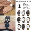 【3年保証】キャプテン&サン 腕時計 kapten&son 36mm レディース メンズ ベルト付け替え 海外