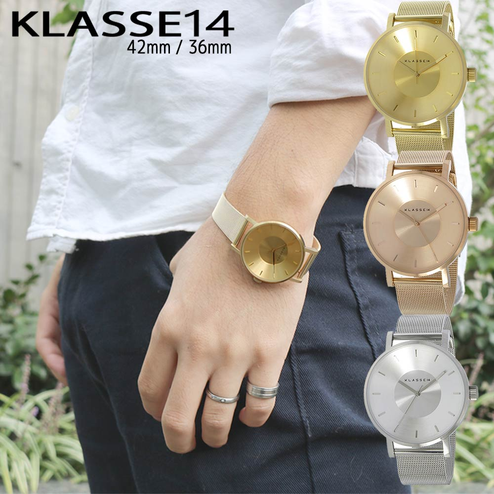 3年保証 KLASSE14 クラス14 ヴォラーレ Volare 42mm 36mm メッシュステンレスベルト クオーツ メンズ レディース 時計 VO14GD002M VO14SR002M VO14RG003M VO14GD002W VO14SR002W VO14RG003W