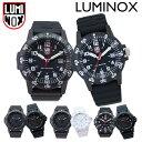 【ペア価格】ルミノックス 腕時計 ペアウォッチ メンズ レディース ネイビーシールズ 44MM 39MM 0321 0301 0307 選べ…