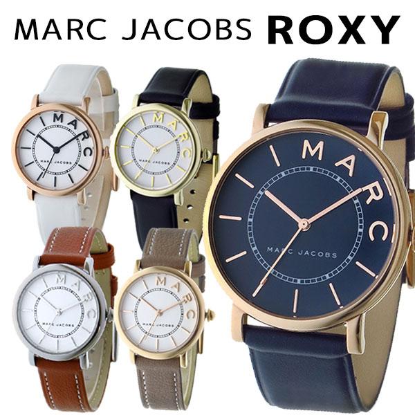 【3年保証】【海外正規品】 MARC JACOBS ROXY マークジェイコブス 時計 ロキシー 腕時計 レディース メンズ ユニセックス 人気 今 話題 MJ1538 MJ1533 MJ1561 MJ1562 MJ1534 MJ1539 MJ1537 MJ1572 MJ1532 MJ1571