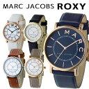 【3年保証】【海外正規品】 MARC JACOBS ROXY マークジェイコブス 時計 ロキシー 腕時計 レディース メンズ ユニセッ…