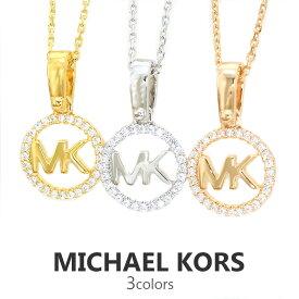 マイケルコース ネックレス レディース MKC1108 選べる3color MICHAEL KORS マイケル・コース ペンダント トップ 女性 彼女 妻 嫁 MK MKC1108AN791 MKC1108AN040 MKC1108AN710 プレゼント