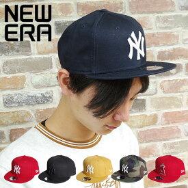ニューエラ NEW ERA 9FIFTY キャップ スナップバック ニューヨークヤンキース エンジェルス メンズ レディース ユニセックス ブラック ネイビー カモフラージュ 11591024 11591026 11941922【サイズ調節可能】