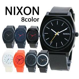 ニクソン 腕時計 タイムテラーP メンズ レディース ユニセックス A119 選べる8color NIXON TIME TELLER P スポーティー 男女兼用 ペアウォッチ お揃い カップル 夫婦 彼氏 彼女 誕生日プレゼント 贈り物
