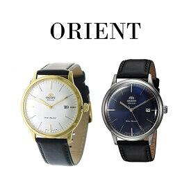 オリエント 腕時計 メンズ 40MM ジェネレーションバンビーノ V3 選べる2color ORIENT GENERATION BAMBINO V3 自動巻き 機械式 男性 彼氏 旦那 息子 お父さん 誕生日プレゼント クリスマス バレンタイン