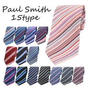 ポール・スミス(Paul Smith)