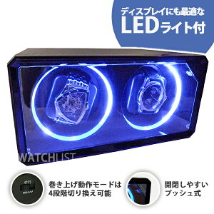 WATCHWINDERSワインダーワインディングマシーン2本巻きABS樹脂製マブチモーター採用LEDライト付きKA076-BKブラック