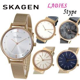 3b02329982 3年保証 並行輸入品 スカーゲン SKAGEN 時計 アニタ アニータ アンカー シグネチャー 腕時計 レディース 人気