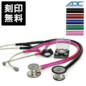 【刻印無料】 ADC 聴診器 ADスコープ 701 コンバーチブルカーディオロジー おすすめ:ドクター 医学生 救急救命士 ADSCOPE AD701 医療用 ステート ダブルモデル