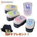 パルスオキシメーター パルモニ KM-350 動脈血酸素飽和度・脈拍 自動測定器 日本製 医療用 小児対応【送料無料】