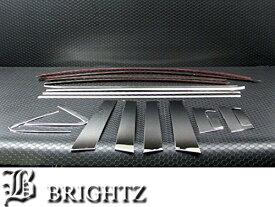 【 BRIGHTZ ヴェゼル RU 超鏡面ステンレスメッキピラー アッパーウィンドウモール セット 無用 18PC 】【 WIN−SET−028 】RU1 RU2 RU3 RU4 ヴエゼル ベゼル