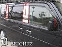 【 BRIGHTZ エブリィワゴン DA64系 超鏡面メッキピラーパネルカバー 10PC バイザー有り用 】 【 EVR-PRA 】 エブリワゴン エブリイワゴ...