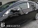 【BRIGHTZ インサイト ZE2 超鏡面メッキピラーパネルカバー 16PC バイザー無し用】