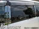 【BRIGHTZ スカイライン R34 4ドア 超鏡面ブラックメッキピラーパネルカバー 8PC バイザー無し用】