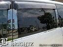 【BRIGHTZ エクストレイル T31 ブラックメッキピラーパネルカバー 10PC バイザー有り用】