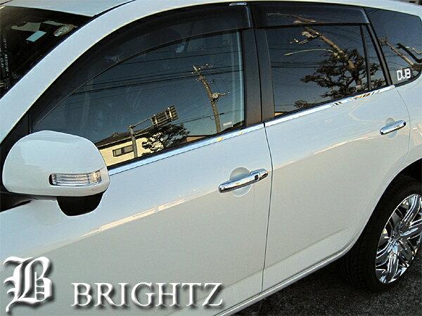 【 BRIGHTZ ヴァンガード ACA GSA 30系 超鏡面クロームメッキステンレスウィンドウモール 4PC 】 【 WIN−SIL−039 】