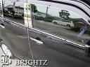 【BRIGHTZ ワゴンRスティングレー MH23系 超鏡面クロームメッキステンレスウィンドウモール 6PC】