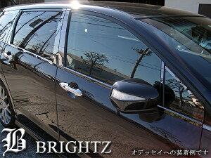 【 BRIGHTZ ラフェスタ 30系 NB30 B30 超鏡面ステンレスブラックメッキウィンドウモール 4PC 】 【 WIN−BLA−100 】