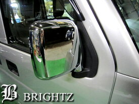 【 BRIGHTZ エブリィ DA64V メッキドアミラーカバー Bタイプ 】 【 MIR−SID−052 】