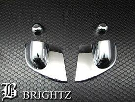【 BRIGHTZ ジェネレーションキャンター メッキドアミラーアンダーカバー 】 【 TRUCK−S−011 】 ジェネレイション