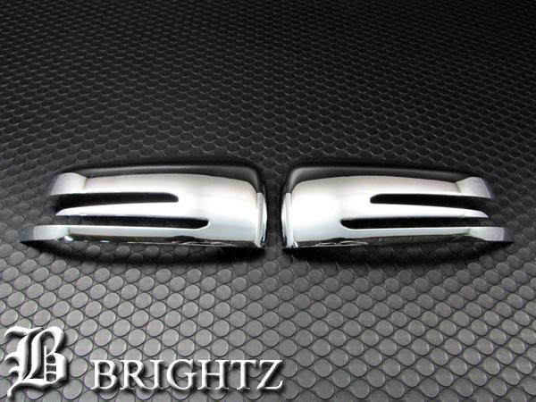 【 BRIGHTZ Sクラス W221 後期 メッキドアミラーカバー 】 【 TTH-510-YKS 】 S350 S550 S600 S63 S65 AMG ハイブリッド ハイブリット メルセデスベンツ ブラバス ロリンザー カールソン Lorinser Carlsson BRABUS Mercedes-Benz サイド パネル プロテクター ウィンカー