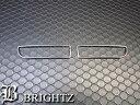 【BRIGHTZ デリカD:5 CV1W CV2W CV4W CV5W メッキリフレクターリング】【 REF−RIN−052 】 D5 D:5 リヤ バンパー ...