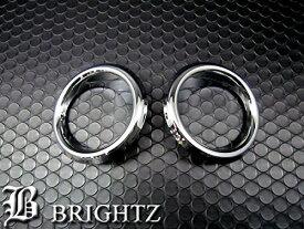 【 BRIGHTZ フィットハイブリッド GP5 GP6 前期 メッキフォグライトカバー Aタイプ 】 【 FOG−COV−164 】 ハイブリット
