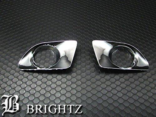 【 BRIGHTZ レクサス RX270 AGL10W 前期 メッキフォグライトカバー 】 【 FOG−COV−030 】 レクサス LEXUS