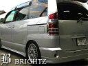 【BRIGHTZ ノア AZR60系 前期 クロームメッキテールライトリング【 TAIL−43 】