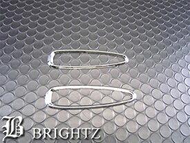 【 BRIGHTZ LS460 LS460L F40 F41 F45 F46 メッキサイドマーカーリング 】 【 SID−RIN−005 】