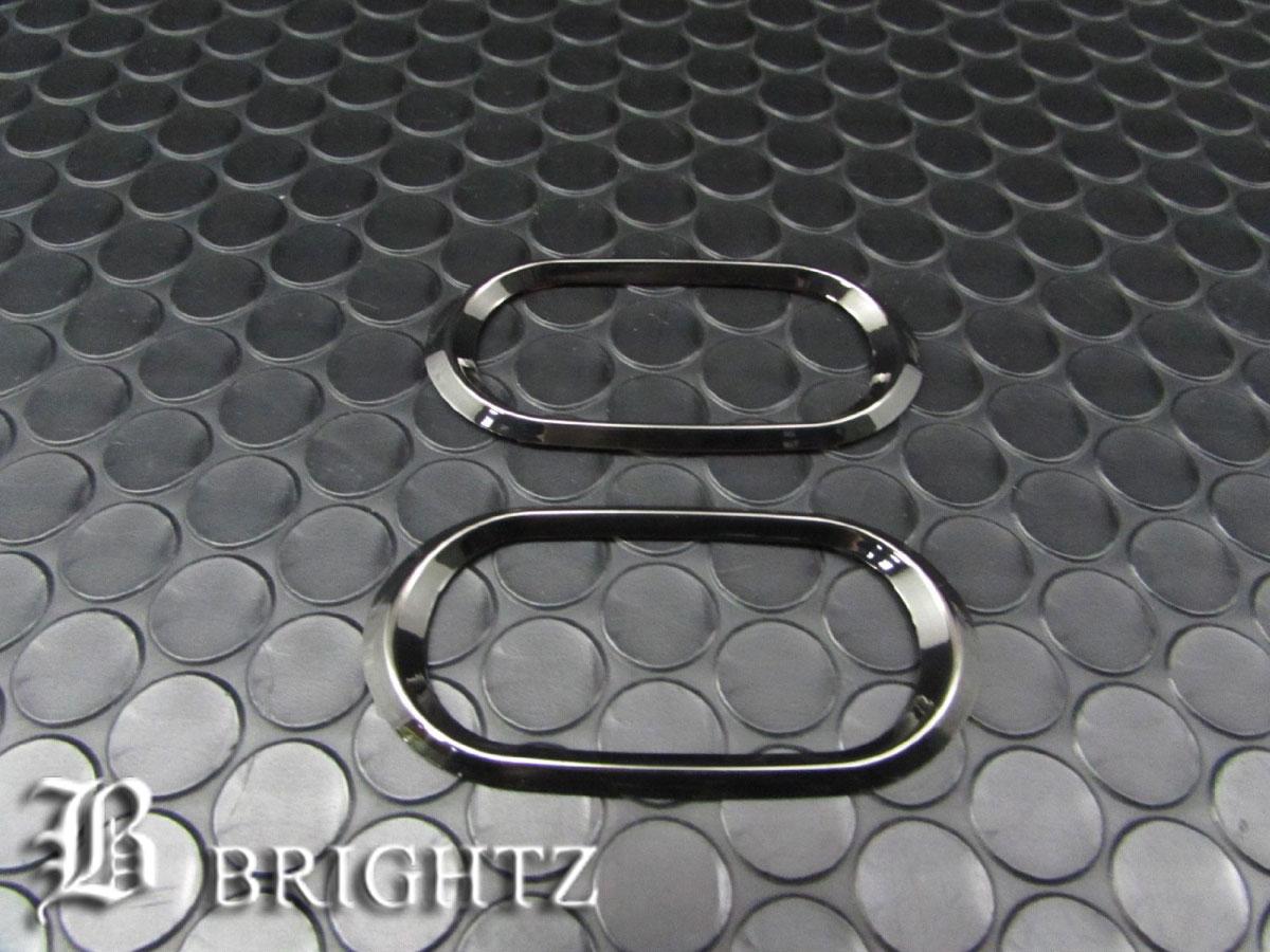 【 BRIGHTZ ティーダ C11 前期 ブラックメッキサイドマーカーリング Cタイプ 】 【 SID−RIN−039 】