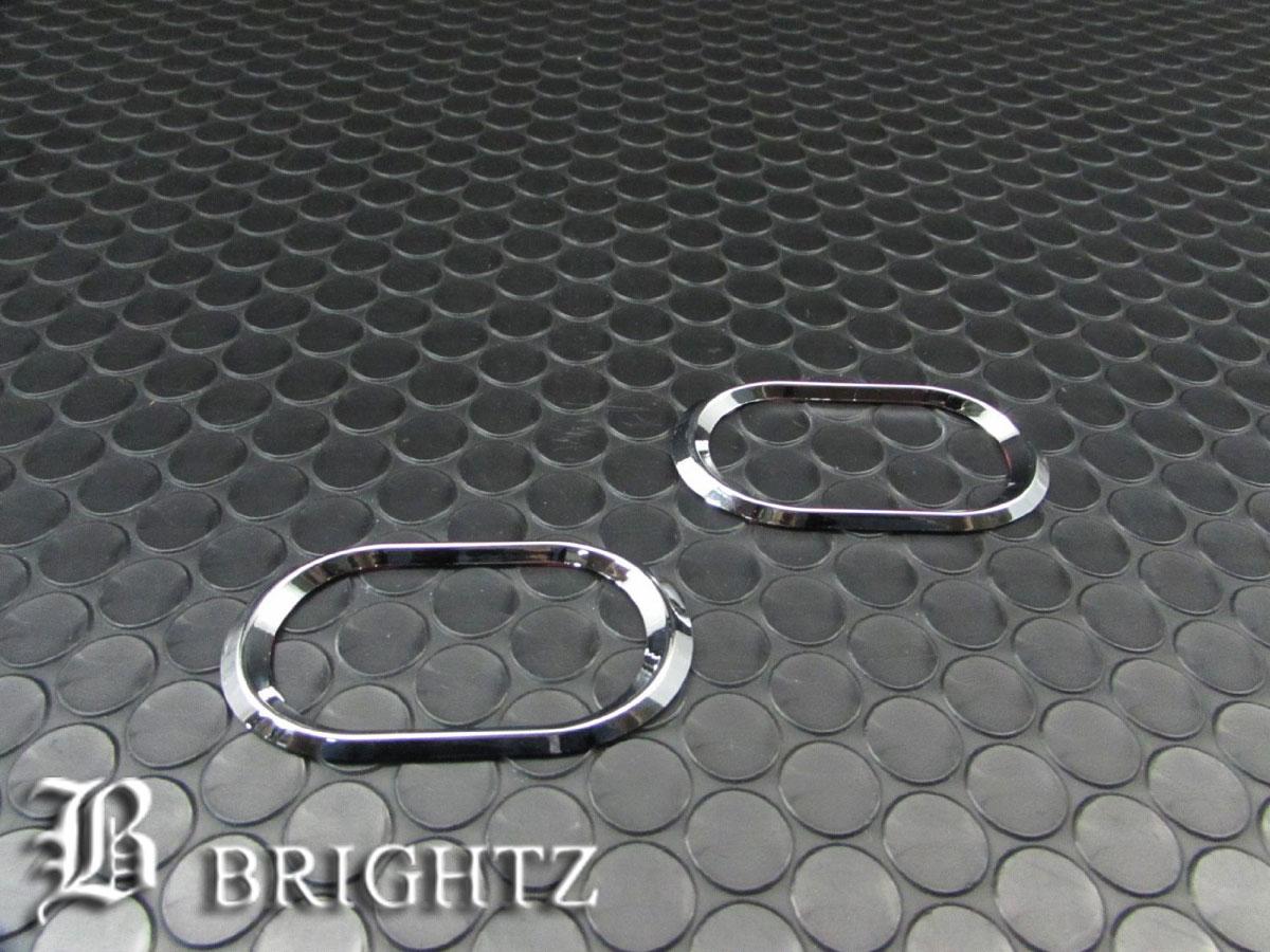 【 BRIGHTZ ミラジーノ L700S L710S メッキサイドマーカーリング Aタイプ 】 【 SID−RIN−048 】 ミラジイノ