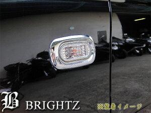 【 BRIGHTZ シビックフェリオ EH1 EG7 EG8 EG9 クリスタルサイドマーカー 2PC 】 【 BLINKER−006 】