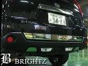 【BRIGHTZ エクストレイル T31 超鏡面ステンレスメッキトランクリッドモール】